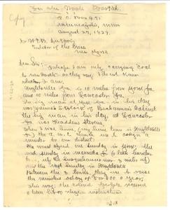 Letter from James M. Boddy to W. E. B. Du Bois