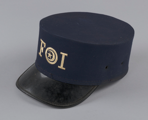 Hat from Fruit of Islam uniform