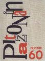 1960 Paltzonian