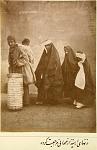 Album of Persian Photographs