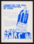 Committee for true representation of China