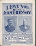 """""""I Love You in the Same Old Way"""" Sheet Music"""