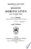 Missions dominicaines dans l'extrême orient