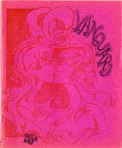 Vanguard Magazine Vol. 1 No. 9 (1967)