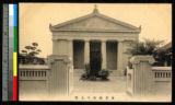 Christian church, Japan, ca.1920-1940