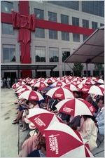 Dedication ceremony for the American Cancer Society's national headquarters, Atlanta, Georgia, June 8, 1989