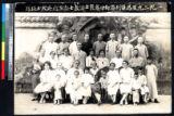 Farewell gathering, Chongqing, China, 1929