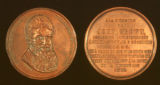 John Brown's commemorative medal