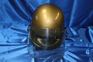 [Image of an APD helmet with face shield]