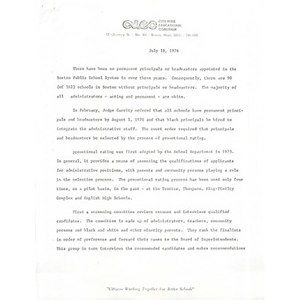 Memo from Citywide Educational Coalition, July 19, 1976