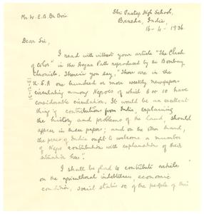 Letter from K. Viswanathan to W. E. B. Du Bois