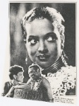 Composite photo of Nina Mae McKinney with Paul Robeson in Sanders of the River