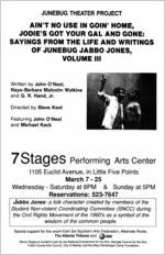 "Junebug Theater Project's ""Ain't No Use in Goin' Home, Jodie's Got Your Gal and Gone,"" poster advertising the performance at 7 Stages Theatre, Atlanta, Georgia, March 7 - 25, 1990"