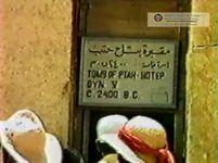 Egypt Copy (Hooper KMT) (Home video)