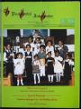 "The pentecostal interpreter, vol. 1, no. 5 (December 1981) ""Holiday issue"""