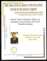 Annual Holy Convocation, COGIC (101st: 2008), educational institute training manual