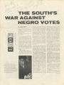 SAVF-Student Nonviolent Coordinating Committee (SNCC) (Social Action vertical file, circa 1930-2002; Archives Main Stacks, Mss 577, Box 48, Folder 6)