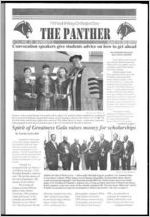 Clark Atlanta University Panther, 2017 April 15